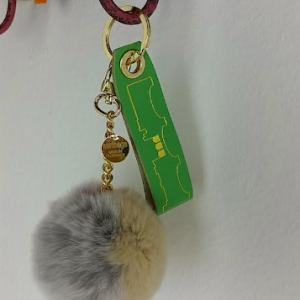 Schlüsselanhänger grün